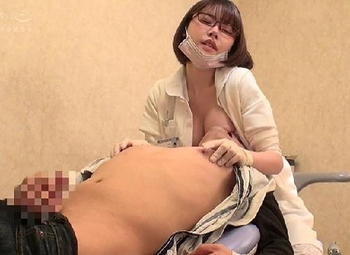 【深田えいみx歯科衛生士】「おっぱい吸ってていいから♡」知的メガネのスレンダー巨乳おっぱいお姉さんの誘惑がエロ過ぎるww