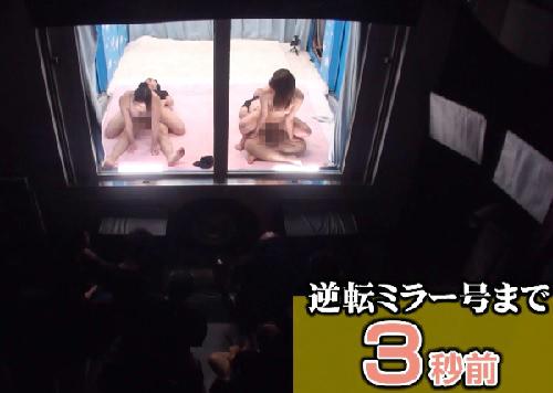 《逆転ミラー号x連続中出し》「アンアン♡気持ちぃ♡♡」スレンダー美乳おっぱいの真面目そうなギャルが騎乗位で童貞筆おろし!