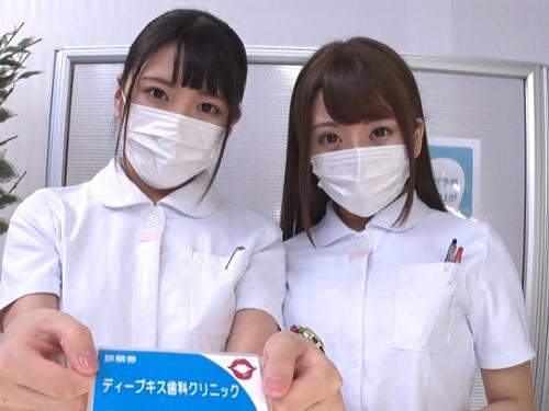 《歯科衛生士さん》「生でいいですよっ♡♡」ディープキス療法でベロチューしながらH!膣内射精で精液垂れる精子をすする痴女w