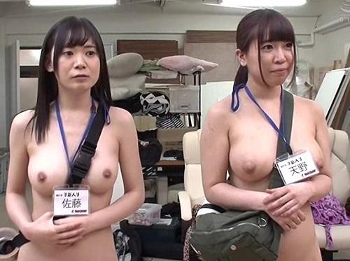 【女子社員企画】新人ADが全裸で頑張るwだらしない肉付きが卑猥!リハーサルSEXでムチムチ巨乳おっぱい娘が膣内射精くらう